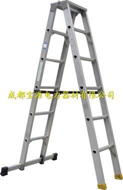 厂家供应重庆铝合金人字梯/铝合金双伸缩梯